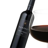 ◆ワイン名:Nambrot 2012 / ナンブロ  ◆ワイナリー名:Tenuta di Ghizz...