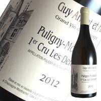 ギィ・アミオのワインの中でも屈指の人気を誇る「レ・ドモワゼル」。評価の高い1級畑「カイユレ」の中にあ...