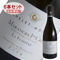 『本拠地マランジュのワインにして、恐らく最もお買い得なワイン』 マランジュは1989年にINAOによ...