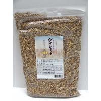 メディアやTVで放映されてから国産の「もち麦」人気が高まってます!  食物繊維が豊富で、お通じが良く...