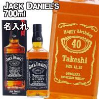 甘い香りを持ち、まろやかで、あと口すっきりとしたウイスキーです。