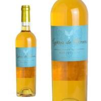 世界三大貴腐ワイン愛好家大注目!パーカー氏五ツ星で「フランスの記念碑的な甘口白ワインのひとつ」と絶賛...