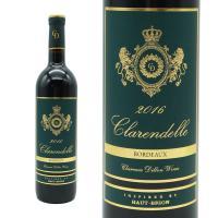 ボルドー産フルボディ赤ワインファン大注目!メドック格付け第一級シャトーである、シャトー・オー・ブリオ...