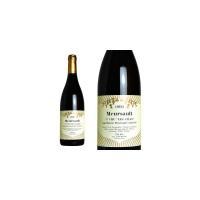 入手困難!ブルゴーニュ産高級白ワイン愛好家大注目!珍しいムルソーの1級銘醸畑からの辛口赤ワイン!しか...