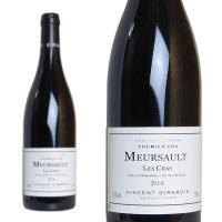 入手困難!珍しいムルソーの一級銘醸畑から辛口赤ワイン!昔から赤で有名なレ・クラ!ブルゴーニュでは畑名...