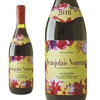 2016年ボジョレーヌーヴォー予約開始!1961年からボジョレーワインを生産する、ボジョレー地区のテ...