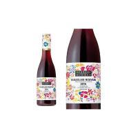 2016年新酒、ボジョレー・ヌーヴォー!フランスの三ツ星レストラン「ポールボギューズ」が最も気に入っ...