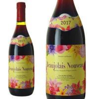 2017年ボジョレーヌーヴォー!1961年からボジョレーワインを生産する、ボジョレー地区のテロワール...