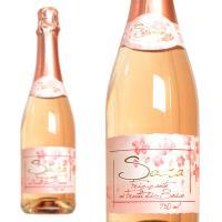 """大人気スパークリングワイン!春季限定品の弱発泡スパークリングワインが今年も入荷!イタリア語で""""聖なる..."""
