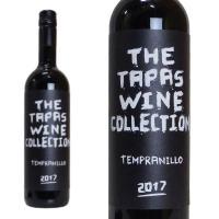 """スペイン料理(タパス)で一杯やるならこの""""ザ・タパス・コレクション""""!フミーリアの近くムルシア北部の..."""