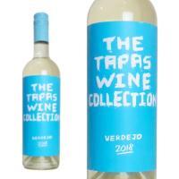 ワイン雑誌「男子食堂」の極旨ワイン・グランプリでスペイン白ワインのBest1に輝いたヴェルデホ!スペ...