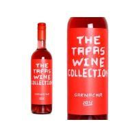 スペイン料理(タパス)で一杯やるならこのワイン!その名もザ・タパス・コレクション!造り手はフミーリア...