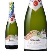 スペインカバファン、シャンパーニュ愛好家大注目!瓶内二次発酵のシャンパン方式で造られるスペイン産スパ...