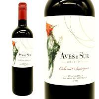 21世紀最高級超コスパワイン!1825年設立の伝統ある造り手!現在チリワイン生産者ランキング第12位...