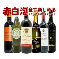 うきうき気分6本ワインセットの第9弾!月刊誌「一個人」2008年12月号「極旨ワイングランプリ」の頂...