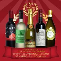2012年ヤフーショッピングベストストアアワード受賞記念限定販売!うきうきワインの玉手箱ソムリエ以下...