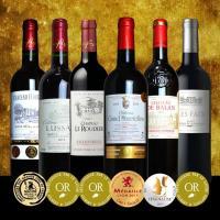 当店オーナー以下ソムリエ、スタッフ超厳選!フランスを代表する権威あるワインコンクールで、見事金賞を受...