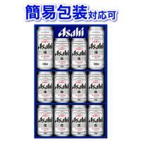 アサヒ スーパードライ ビールギフトセット 350ml缶×10本 500ml缶×2本 AS-3N 簡易包装 同梱不可