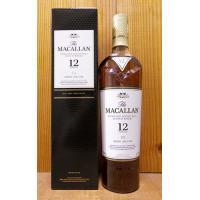 ハロッズの『ウイスキー読本』で「シングルモルトのロールスロイス」と讃えられる名酒、「ザ・マッカラン」...