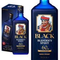 国産ウイスキー愛好家必見!60年の誇りをブレンドに込めたブラックニッカ ブレンダーズ スピリットが限...