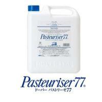 ドーバー パストリーゼ77 ポリ容器 5000ml