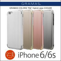 商品名:【 iPhone6s ハードケース / iPhone6 ケース ハード カバー 】  GRA...