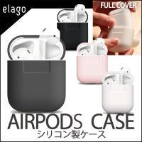 商品名:【 AirPods ケース エアーポッド シリコン製 保護 カバー 】  AIRPODS C...