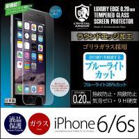 商品名:【iPhone6 / iPhone6s 液晶保護フィルム】  ゴリラガラス超薄膜ラウンドエッ...