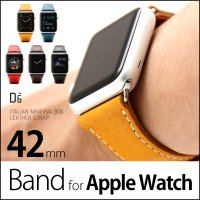 商品名: Apple Watch バンド 42mm用 D6 IMBL(ディーシックス アイエムビーエ...