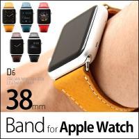 商品名:【アップル ウォッチ 交換 ベルト】  Apple Watch 38mm 用 バンド D6 ...