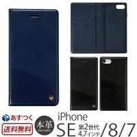 商品名:【 iPhone7 ケース 手帳型 本革 レザー 革 カバー 】  DANDY DIARY ...