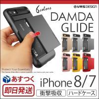 商品名:【 iPhone7 ケース ハードカバー 衝撃吸収 】  VERUS VRS DESIGN ...