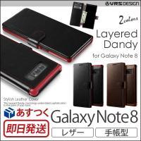 商品名:Layered Dandy   シリーズ:スマホケース > Galaxyケース > Gala...