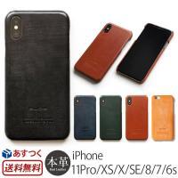 商品名:【 iPhone ケース 本革 レザー 革 カバー 】  GLIDE Bridle Leat...