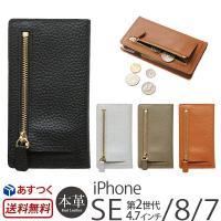 商品名:【 iPhone7 ケース 手帳型 本革 レザー 革 カバー お財布付き 】  GLIDE ...