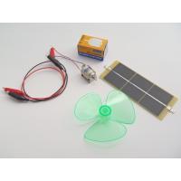 教材用のソーラーパネルとマブチモーター(RE140)の組み合わせです。  パネルは1.5V 700m...