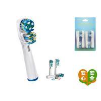 ブラウン オーラルb 電動歯ブラシの互換性のある替えブラシです。 特徴は正規品とくらべ格安でご提供で...