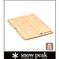 スノーピーク アイアングリルテーブル ウッドテーブル S竹 CK-125T (snow peak)