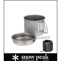 スノーピーク チタントレック900 SCS-008T (snow peak)