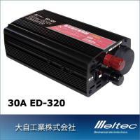 ●質量(g): 725   ●使用温度範囲(℃): 0〜40   ●出力: (USB)5V/1000...