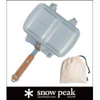 スノーピーク ホットサンドクッカー トラメジーノ GR-009 (snow peak)