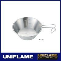 (UNIFLAME)ユニフレーム UFシェラカップ 300 667743