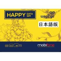 mobifone ベトナム プリペイドSIM 4G・3Gデータ通信10GB