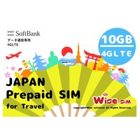 Soft Bank回線に接続! 日本で使う4G LTE高速回線接続10GBプリペイドSIM