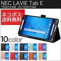 【フィルム付】 wisers NEC LAVIE Tab E TE507/FAW , PC-TE50...