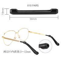 ANPHSIN メガネ耳あてパッド-10ペア メガネ固定 メガネフレーム メガネロック シリコン素材 柔軟 弾性 軽い すり落ち防止 耳が痛