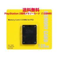 PS2メモリーカード PlayStation2 PS2メモリーカード 128MB memory card プレイステーション・ポータブル