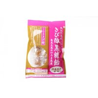 きび酢黒糖飴 3袋セット
