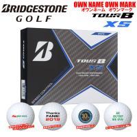 ブリヂストンゴルフ 2020年 TOUR B XS オウンネーム ボール 3ダース 36球 BRIDGESTONE GOLF