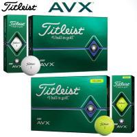 タイトリスト Titleist 2020 AVX 2ダース 24球 ゴルフ ボール エイヴィエックス ソフトな打感
